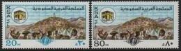 Saudi Arabia (K.S.A) 1978 Islamic Pilgrimage-Pélerinage Mecque (1398) ** - Arabia Saudita