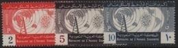 Saudi Arabia (K.S.A.) 1960 Telecommunications Radio Riyadh (Broadcasting) ** - Arabia Saudita