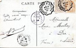 Cachet Convoyeur Station Type II CONSTANTINE A GUELMA, Daté Du 19/11/1904 - Spoorwegpost