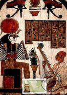 YT 4008 - Harpiste égyptien - Carte Maximum 2007 - Cartas Máxima
