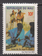 2005 Mali  Culture Costumes Tea Drinking Camels Complete Set Of 1   MNH  **DIFFICULT *** - Mali (1959-...)