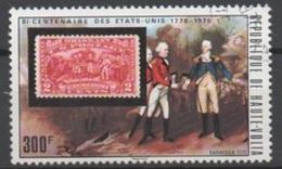 Haute Volta N° 347, Timbres Sur Timbre - Upper Volta (1958-1984)