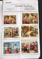 1920s YUGOSLAVIA, CROATIA, ZAGREB, HENRIH NAJFELD, BILLET PICTURES CATALOG, CAKE AND CANDLE  DECORATING, - Advertising