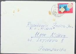 Angola - Cover To Yugoslavia 1989 Minerals Diamond - Minerali