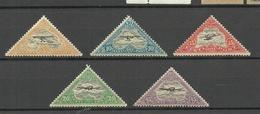 Estonia Estland 1925 Michel 48 - 52 A Ligatne Paper Type * - Estland