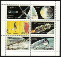 Georgean Batumi - Adjara _ Space - Minisheet - 6 Perforated Stamps _ MNH ** - Georgia