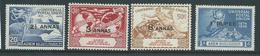 Aden Qu'aiti State Shihr Mukalla 1949 UPU Set 4 MLH - Aden (1854-1963)