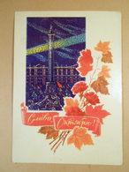 Postcard USSR 1970. Glory To October! N. Kolesnikov - Autres