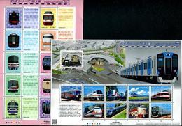 Japan 2017 Railroad Train P 5 JP253 MNH** - 1989-... Emperador Akihito (Era Heisei)