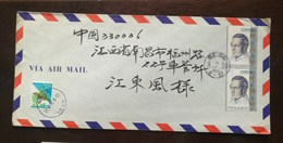 Japan 1996 The 200th Anniv. Of Birth Of Philipp Franz Von Siebold Stamps 1st Day Cover To China - Emisiones Comunes