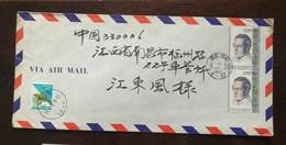 Japan 1996 The 200th Anniv. Of Birth Of Philipp Franz Von Siebold Stamps 1st Day Cover To China - Emissioni Congiunte
