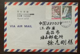 Japan 2000 Izu Atami Plum Garden Kawazu Seven Waterfalls & The Statues Landscape Stamps 1st Day Cover To China - Holidays & Tourism