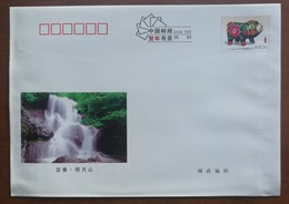 Forest Waterfall,China 2007 Yichun Mt.Mingyueshan Landscpe Advertising Postal Stationery Envelope - Holidays & Tourism
