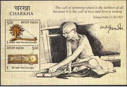 5X INDIA 2015 Charkha, Mahatma Gandhi; Miniature Sheet, MINT - Unused Stamps
