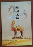 Camel Caravansary Desert,tri-coloured Glazed Pottery Tang Dynasty,CN17 Jointly Building Silk Road Economic Belt PSC - Porcellana