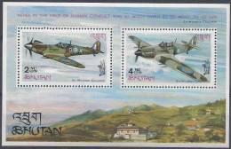 1967 BHOUTAN  BF 7** Avions, Churchill - Bhoutan