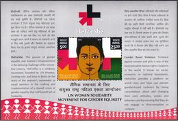 5X INDIA 2016 India-UN Women HeForShe, Solidarity Movement; Miniature Sheet, MINT - India