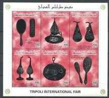 251 LIBYE 1996 - Yvert 2111/16 - Objets En Argent Tripoli - Neuf ** (MNH) Sans Trace De Charniere - Libye