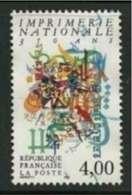 1991 Yt 2691 (o) Imprimerie Nationale - 350 Ans - Oblitérés