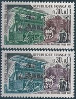 B6253 France Philately Stamps' Day Transport Stage-Coach ERROR - Errori Sui Francobolli