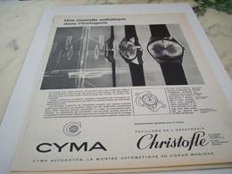 ANCIENNE PUBLICITE CHRISTOFLE ET MONTRE  CYMA 1964 - Bijoux & Horlogerie