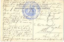 GUERRE 14-18 MINISTERE DE LA GUERRE * INSPECTION GÉNÉRALE DES EFFECTIFS * Sur CP  ST PETESBOURG - Postmark Collection (Covers)