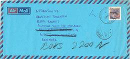 Uganda Air Mail Cover Sent To Denmark 13-3-2000 And Returned Because Of Wrong Address - Uganda (1962-...)