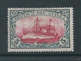 New Guinea German 1900 5 Mark Yacht Fresh Mint , Signed - Colony: German New Guinea