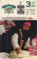 JORDAN - Traditions 1, Tirage 60000, 12/97, Used - Jordanie
