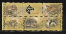 RUSSIE  ( EURU8 - 411 )   1989  N° YVERT ET TELLIER  N° 5614/5618  N** - Neufs