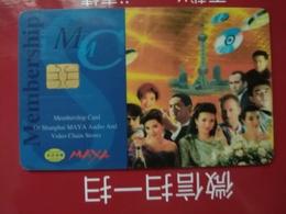 China, Shanghai Maya Audio & Video Co., Ltd , Shanghai Oriental Pearl TV Tower (1pcs) - Chine