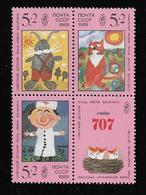 RUSSIE  ( EURU8 - 419 )   1989  N° YVERT ET TELLIER  N° 5632/5634  N** - Neufs