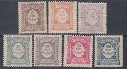 Portugal Timbres Taxe N° 7 / 13 X  La Série Des 7 Valeurs Trace De Charnière ( Le 9 Oblitéré) Sinon TB - Port Dû (Taxe)
