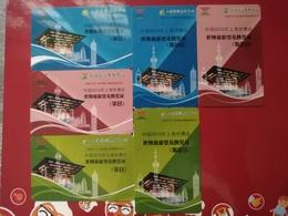 China , Expo 2010 Shanghai, Shanghai Oriental Pearl TV Tower,  (6pcs) - China