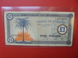 BIAFRA ONE POUND 1967 CIRCULER (B.6) - Nigeria