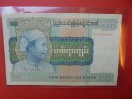 BURMA 100 KYATS 1976 CIRCULER (B.6) - Myanmar