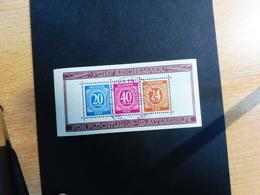 Briefmarkenausstellung Berlin Bl. 12 A Je **/o - Gemeinschaftsausgaben