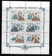 RUSSIE  ( EURU8 - 439 )   1989  N° YVERT ET TELLIER  N° 5699/5704  N** - Neufs
