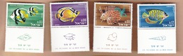 ISRAELE 1962 Pesci. - Unused Stamps (with Tabs)