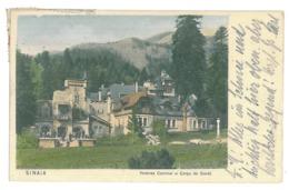 RO 91 - 13714 SINAIA, Corpul De Garda, Prahova - Old Postcard - Used - 1904 - Rumänien