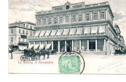 Egypte : Alexandrie : La Bourse - Alexandrie
