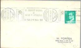 MATASELLOS 1980 PONTEVEDRA - 1931-Hoy: 2ª República - ... Juan Carlos I