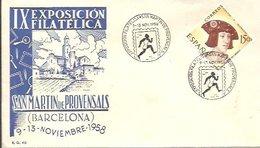 MATASELLOS 1958 BARCELONA - 1931-Hoy: 2ª República - ... Juan Carlos I
