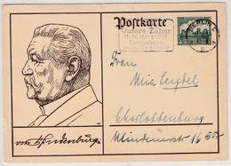 """DR - Ausstellung """"Unsere Zähne"""", Masch.werbestpl. GA-Karte Berlin 1934 - Medicina"""