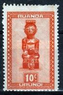 Ruanda-Urundi 1948 Single 10c Stamp From The Definitive Set. - Ruanda-Urundi