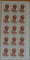 Ajman Pope Pape Paul VI Feuillet De 10 MNH - De Gaulle (General)