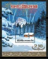 Korea North 1998 Corea / 56th Anniversary Kim Jong II Korean President MNH Aniversario De Kim Jong II / Cu12806  36-44 - Celebridades