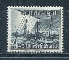 Deutsches Reich 652 ** Mi. 9,- - Deutschland
