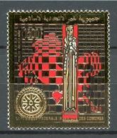 Komoren Goldmarke MiNr. 869 A Postfrisch MNH Schach (Scha86 - Komoren (1975-...)