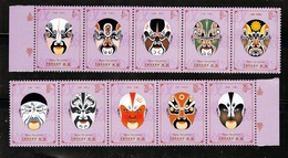 Papua New Guinea 2019 Chinese Traditional Art -Facial Makeup IV-III 10V - Teatro